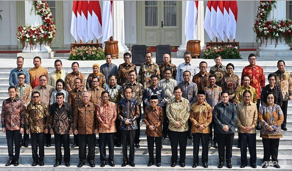 Indonesia Onward Cabinet 2019 -2024